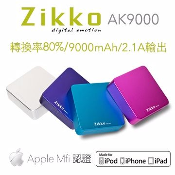 [NOVA成功3C]Zikko AK9000 9000 mAh 雙輸出 APPLE認證行動電源  行動電源買十送一