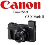 名揚數位 CANON PowerShot G5X MARK II G5 X M2 佳能公司貨 (12.24期0利率) 下殺破盤價優惠(11/30)止