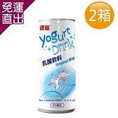 速纖 乳酸飲料 320gX24瓶/箱x2箱【免運直出】