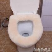 歐式純羊毛馬桶墊粘貼坐墊冬季短毛絨加厚保暖通用抗菌方形坐便套交換禮物