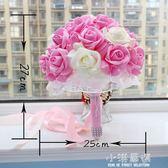 新娘手捧花 韓式婚禮結婚用品 仿真假花手拋花球創意攝影道具『小淇嚴選』