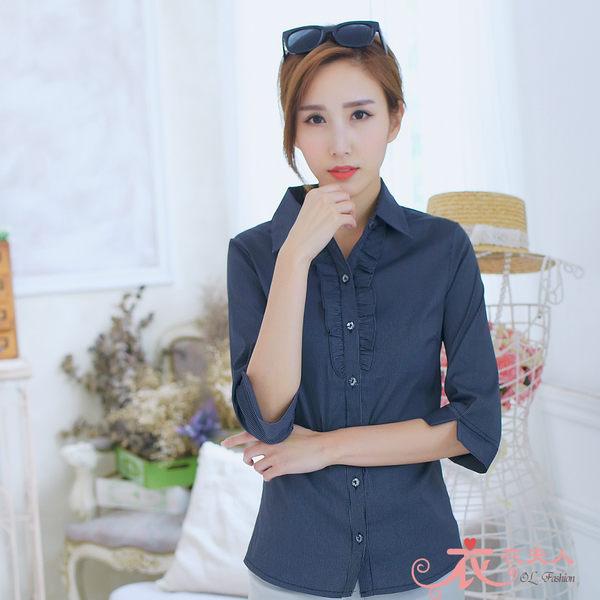 衣衣夫人OL服飾店【A36002】*34-42吋*胸前荷葉線條七分袖(黑)