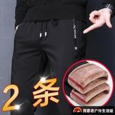 【兩條】冬裝加絨長褲子男士休閑褲秋冬季加厚款保暖帶絨外穿加棉褲【探索者戶外】