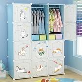 衣櫃 兒童衣櫃現代簡約嬰兒塑料家用臥室寶寶小衣櫥出租房儲物收納櫃子【快速出貨】