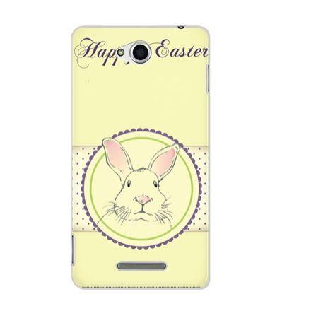 ♥ 俏魔女美人館 ♥ {無辜兔*水晶硬殼} SONY Xperia C / C2305手機殼 手機套 保護殼 保護套