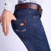 南極人冬季牛仔褲男秋冬款加絨寬鬆直筒修身褲子男士加厚休閒長褲  莉卡嚴選