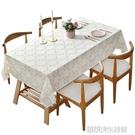 桌巾 桌布防水防油免洗pvc塑料防燙茶幾布藝蓋巾ins台布長方形餐桌墊子 優樂美