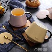 ins北歐咖啡杯創意牛奶杯子陶瓷帶蓋勺辦公室情侶水杯家用馬克杯   草莓妞妞