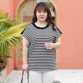 2020春夏大尺碼 女裝純棉圓領黑白條紋短袖T恤胖mm100公斤寬鬆加肥加大(mylove中大尺碼)