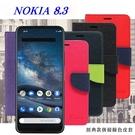【愛瘋潮】NOKIA 8.3 5G 經典書本雙色磁釦側翻可站立皮套 手機殼 側掀皮套 可插卡 可站立