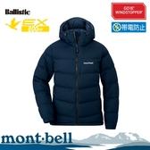 【Mont-Bell 日本 女 PERMAFROST LT DOWN 800FP 連帽外套《深海藍》】1101502/羽絨外套