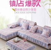 歐式定做沙發墊布藝沙發套全包萬能套蓋四季通用現代簡約防滑坐墊【快速出貨】