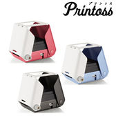 ◄24Buy► 免插電拍立得! Printoss 手機拍立得翻拍機 三色可選 加購底片優惠!