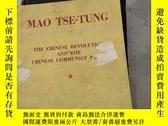 二手書博民逛書店THE罕見CHINESE REVOLUTION AND THE CHINESE COMMUNIST PARTY