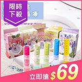 韓國先生JSP 潔廁清香凍(36g) 多款可選【小三美日】馬桶 原價$79