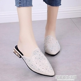 包頭半拖鞋女夏外穿2020新款尖頭粗跟半拖單鞋懶人一腳蹬涼拖 中秋節全館免運