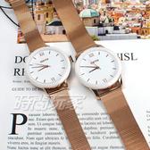 GOTO 陶瓷 一卡通 手錶 米蘭帶 手環錶 玫瑰金電鍍x陶瓷白 對錶 GMIP901M-84-2+GMIP901L-84-2