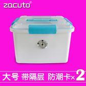 防潮箱 大號相機鏡頭干燥箱 單反微單攝影器材紀念幣防潮箱收納箱