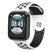 NISDA 酷跑多功能智能手錶HBL-02-白【愛買】