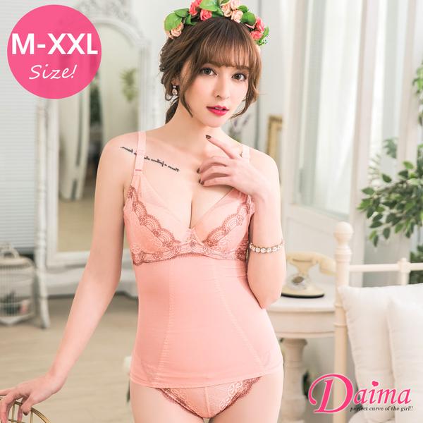 """黛瑪Daima 馬甲內衣""""350D(咖啡紗除臭)機能曲線調整型束身上衣_橘色"""