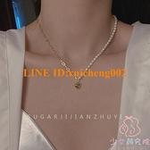 小眾設計感天然淡水珍珠不對稱拼接鎖骨鏈愛心吊墜項鏈女【少女顏究院】