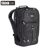 【thinkTank 創意坦克】Shape Shifter 17 V2.0變形革命後背包 TTP720472 公司貨