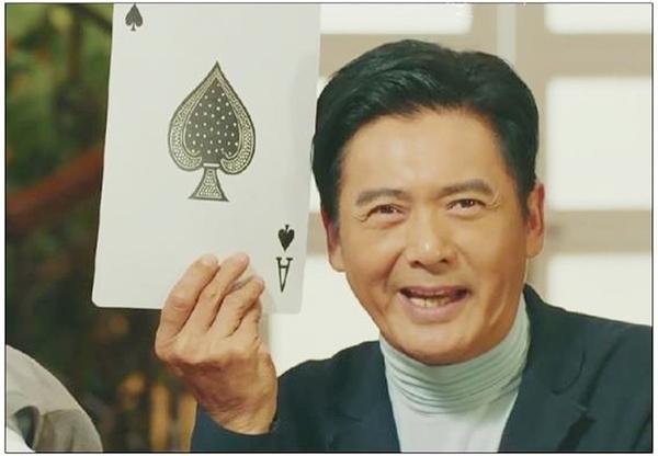 【塔克】耍大牌 九倍大撲克牌 A4大撲克牌 撲克牌 桌遊 德州撲克 尾牙梭哈 紙牌遊戲 魔術