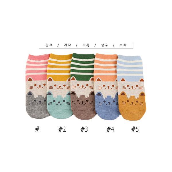 韓國雙貓造型短襪-多款任選 (SOCK-142-W)