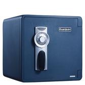 保險櫃家用小型防火防水防盜保險箱可入牆保險櫃加厚重老式機械密碼 DF交換禮物