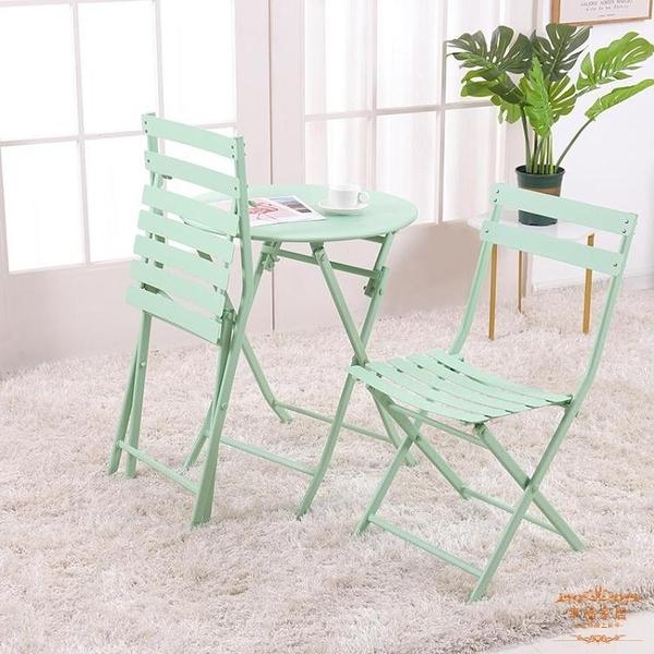 庭院桌椅 簡約鐵藝陽台桌椅庭院套裝奶茶店組合三件套網紅戶外桌椅組合折疊T