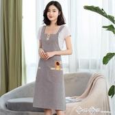 廚房成人罩衣純棉可愛韓版時尚女做飯圍腰背心式家用圍裙防水防油 西城