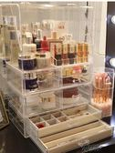 家用防塵化妝品收納盒透明大容量桌面梳妝台亞克力護膚口紅置物架  街頭布衣