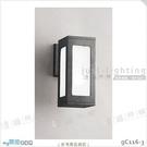 【戶外壁燈】E27 單燈。鋁製品 沙黑色...