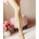 性感襪類 愛心腳鏈超薄長筒絲襪(膚色)-玩伴網【滿額免運】