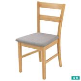 ◎實木餐椅 SOLID2 FABRIC LBR NITORI宜得利家居