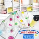 壓縮袋 【BPB005】多功能真空衣被印...