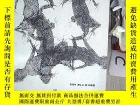 二手書博民逛書店包裝&設計2001罕見2Y203004