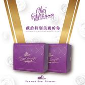 【山本富也】澳洲鹿胎盤時光膠囊(30顆/盒)-6盒/組