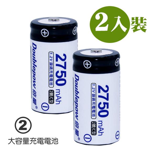 2號 大容量充電電池(2750mAh)-2入裝