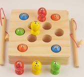 兒童釣魚玩具木質磁性益智玩具
