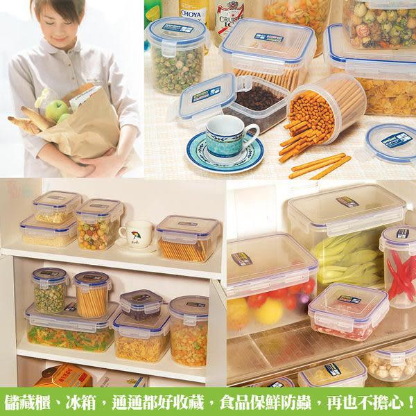 《真心良品》長型保鮮密封盒1600ml(12入)