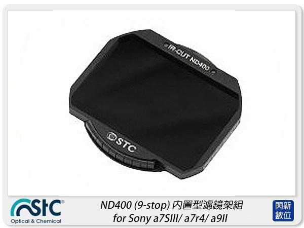 STC ND400 內置型濾鏡架組 for Sony a7SIII/a7r4/a9II(公司貨)