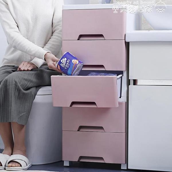 收納櫃 順豐包郵37cm寬粉色塑料抽屜式夾縫櫃子浴室儲物櫃子衛生間收納櫃【下單規格為準】