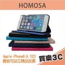 HOMOSA iPhone 6 (4.7吋) 經典菱紋 側掀皮套