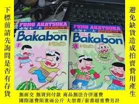 二手書博民逛書店日文原版罕見日英對照漫畫 The genius bakabon