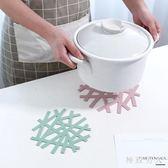 防燙墊 餐桌墊家用耐熱創意砂鍋墊茶杯墊 YM651【極致男人】