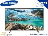 ↙0利率↙SAMSUNG三星 75吋4K-UHD 智慧連網LED液晶電視 UA75RU7100WXZW 原廠保固【南霸天電器百貨】