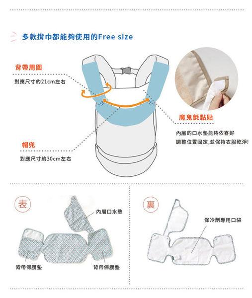 日本 BOBO 糖果星紗揹巾環繞墊 總公司代理貨