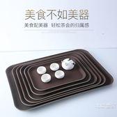 雙劍硅膠鋼化防滑托盤日式茶餐盤家用菜盤商務酒店餐具長方形托盤促銷大降價!