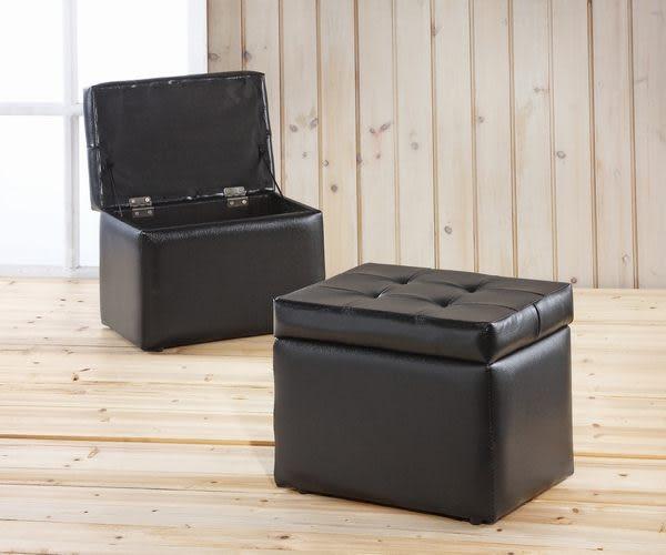 [家事達] 台灣SA-SC-001-BK 沙發掀蓋收納椅 (黑)